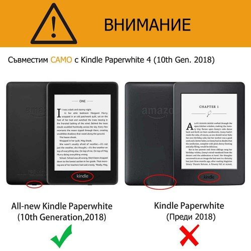 Калъф Smart за Kindle Paperwhite 4 (2018), Черен