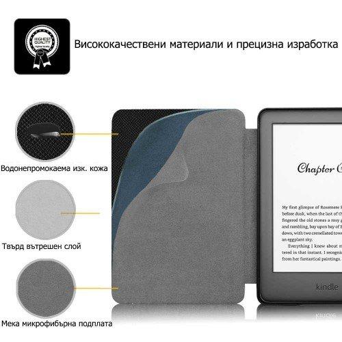 Калъф Smart за Kindle 2019, Светлосин