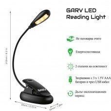 Лампичка GARV Basic за eBook четци, Черен