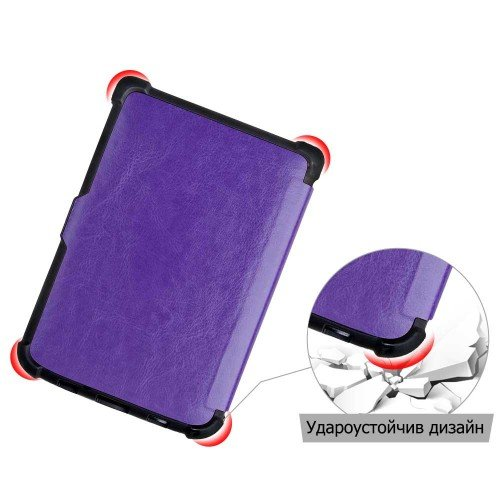 Калъф Business за PocketBook 606, 616, 627, 628, 632, 633, Лилав