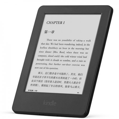 Калъф Premium за New Kindle Touch 7th 2014, Тъмносин