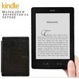 Amazon Kindle 6 WLAN + калъф