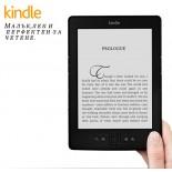 Amazon Kindle 6 WLAN